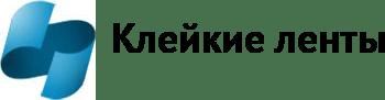 Производство скотча в Липецке: изготовление клейких лент на заказ