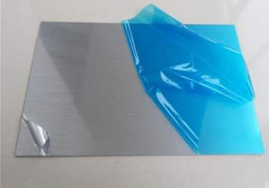 Защитная пленка для анодированного алюминия в Липецке
